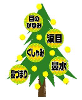 花粉原因イメージ