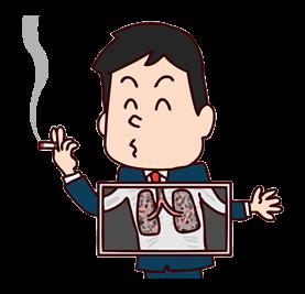 タバコを吸わない、受動喫煙も避けるイメージ