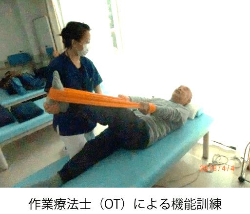 作業療法士による充実した機能訓練