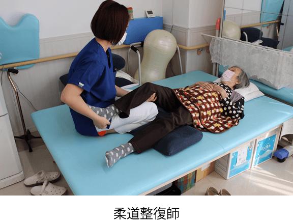 柔道整復師による疼痛緩和
