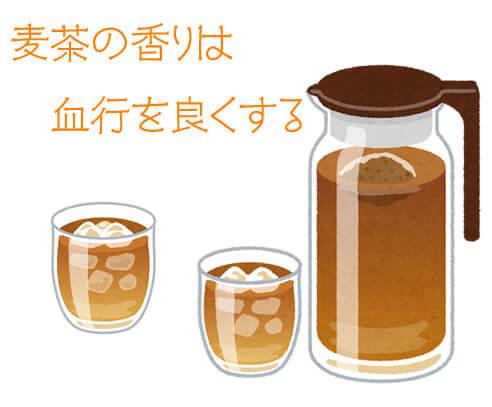 夏の水分補給は麦茶が一番